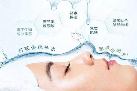 北京打水光針術后多久見效