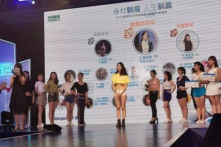 北京美莱荣获全国第三&300点酷塑治疗认证权威机构